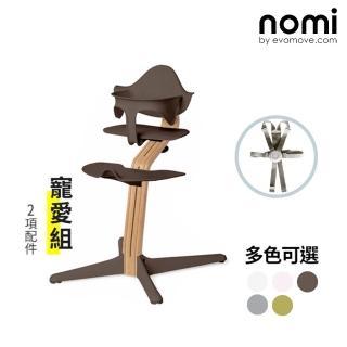 【nomi】多階段兒童成長學習調節椅-寵愛組-咖啡色(2項配件)