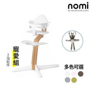 【nomi】多階段兒童成長學習調節椅-寵愛組-白色(2項配件)