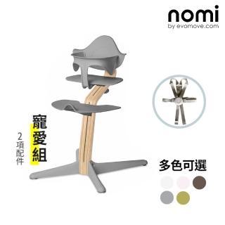 【nomi】多階段兒童成長學習調節椅-寵愛組-灰色(2項配件)