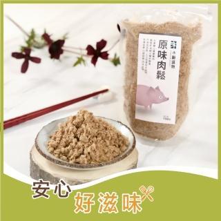 【YONGLIN SELECT 永齡選物】原味肉鬆(150g)