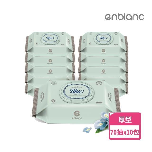 【ENBLANC】頂極柔緻純水有蓋超厚大包濕紙巾