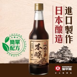 【龜甲萬】龜甲萬丸大豆本釀醬油500ml/罐(非基因改造大豆)