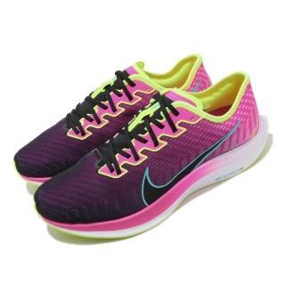 【NIKE 耐吉】慢跑鞋 Pegasus Turbo 2 男女鞋 海外限定 氣墊 避震 路跑 健身 情侶款 紫 黑(CU2994-601)