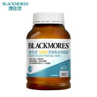 【BLACKMORES 澳佳寶】無腥味深海魚油1000(400顆)