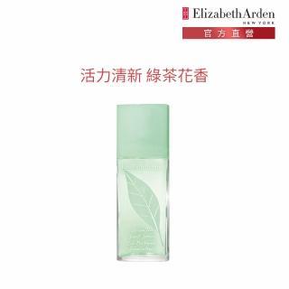 【Elizabeth Arden 伊麗莎白雅頓】綠茶噴式香水50ml(線上逛百貨/專櫃居家保養必備)