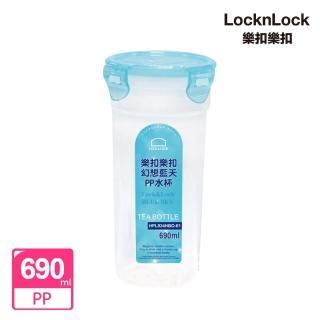 【LOCK & LOCK 樂扣樂扣】PP水杯690ML/ 無濾網/ 果凍藍