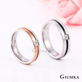 【GIUMKA】戀愛世界 情侶戒指 白鋼 情人對戒 情人節 禮物 單個價格 MR08014(黑/玫金)