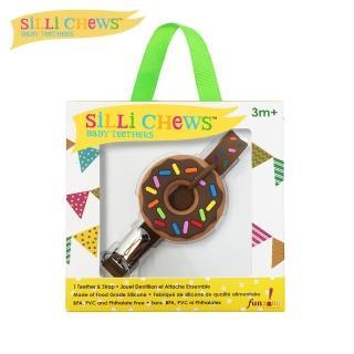 【silli chews】迷你巧克力甜甜圈夾帶咬牙器