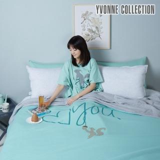 【Yvonne Collection】松鼠小薄紗被_4×5呎(開心果綠)
