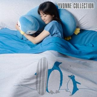 【Yvonne Collection】衝浪企鵝小薄紗被_4×5呎(淺灰)