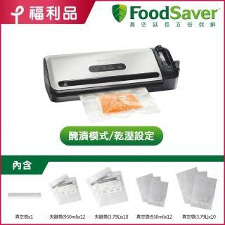 【福利品】美國FoodSaver家用真空保鮮機FM3941
