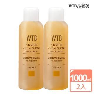 【昂賽芙】義大利原裝 無矽靈 小麥滋養洗髮精(1000ml 2入組)