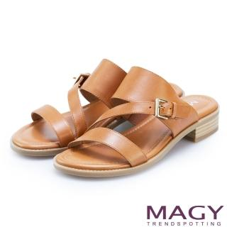 【MAGY】樂活渡假 斜邊造型牛皮低跟拖鞋(棕色)