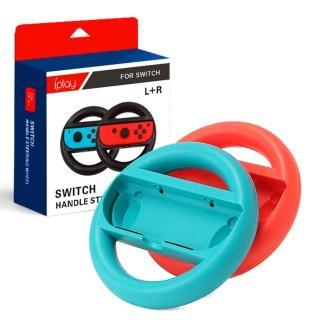 Switch 副廠Joy-Con手把專用 賽車手把方向盤(2入組)