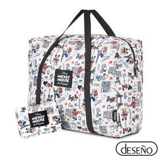 【Deseno】Disney米奇環球之旅-旅行袋/
