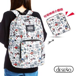 【Deseno】Disney米奇環球之旅-折疊後背包/