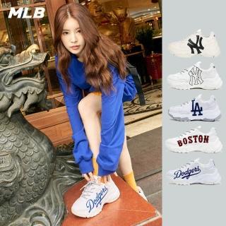 【MLB】BIG BALL CHUNKY系列 厚底 老爹鞋 增高鞋(多款任選)