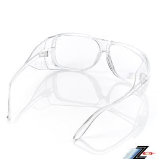 【Z-POLS】防霧升級款高規護目鏡 全透明PC材質抗UV400防風防飛沫抗疫眼鏡PR25(可直接配戴也可包覆度數鏡)
