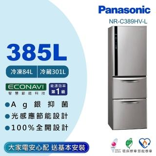 【Panasonic 國際牌】385公升一級能效智慧節能三門變頻冰箱-絲紋灰(NR-C389HV-L)