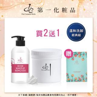 【de 第一化妝品】卸粧凝露-250g+胺基酸潔膚霜-500g(溫和洗卸經典組)