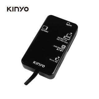 【KINYO】多合一5插槽晶片讀卡機 1.2M K-2002(免驅動、隨插即用、支援 Win10 & Mac)