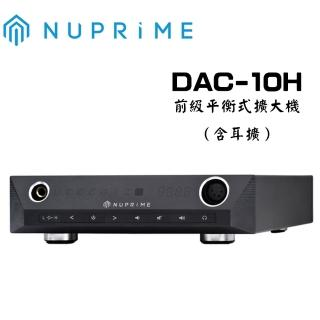 【Nuprime】前級平衡式擴大機(DAC-10H)