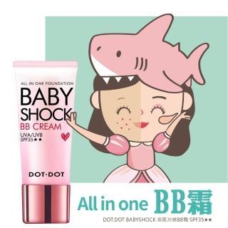 【CINQUAIN 思珂】Baby Shock 美肌光感BB霜 SPF35** 3入 + 橄欖卸妝油 1入(美肌光感組)