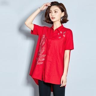 【Keer】知性文青前短後長刺繡排釦襯衫M-4XL(共三色)