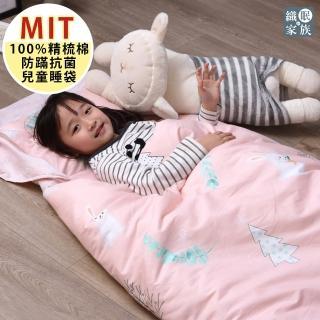 【天韻彩織】MIT精梳純棉防蹣抗菌舖棉兩用兒童睡袋(粉紅兔兔)