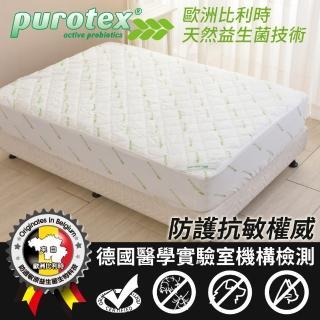 【比利時Purotex益生菌】加大-抗敏床包式保潔墊