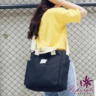 【iSPurple】青春帆布*大容量手提側肩背包/黑