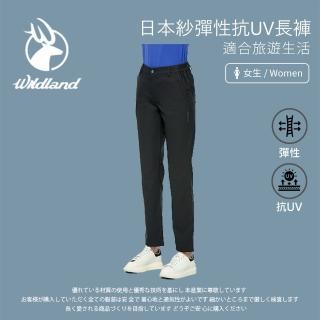 【Wildland 荒野】女 日本紗彈性抗UV長褲-松葉灰 0A81301-100(透氣合身/機能/下著/運動休閒)