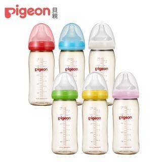 【Pigeon 貝親】寬口母乳實感PPSU奶瓶240ml(6色)