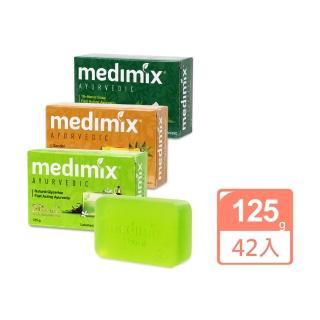 【Medimix】皇室藥草浴美肌皂125g(42入)