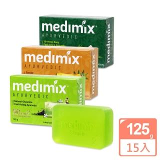 【Medimix】皇室藥草浴美肌皂125g(15入)