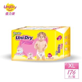 【優力褲】嬰兒褲型紙尿褲特級版女生版XL22片x8包/箱(嬰兒紙尿褲 褲型紙尿褲)