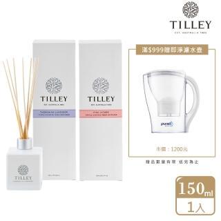 【Tilley 百年特莉】經典室內香氛擴香瓶150ml(共16款可選)
