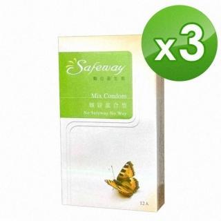 【safeway 數位】繽紛混合型保險套(12入x3盒)