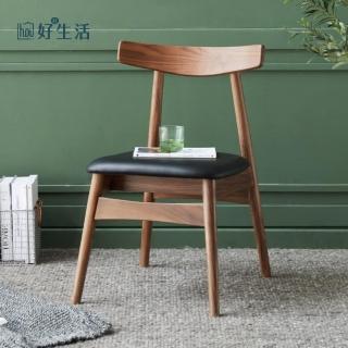【hoi!】原木北歐西西里黑胡桃木實木圓弧靠背皮質餐椅 HY016 兩入組