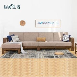 【hoi!】原木日式半島紅橡木實木寬扶手可拆洗小四人布沙發+腳凳 s0489-1-咖色坐墊