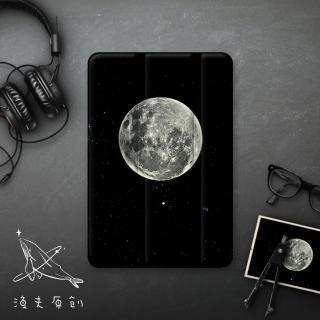 【漁夫原創】iPad 保護殼 mini4 月球(三折式 硬殼)