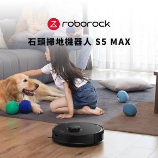【石頭科技Roborock】掃地機器人二代 S5 Max(黑色)