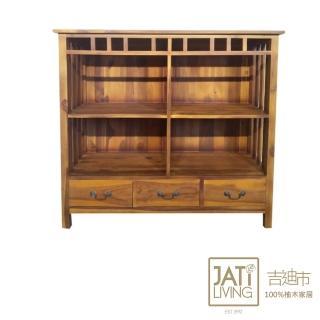 【吉迪市柚木家具】柚木經典造型書櫃(RPSC014B 收藏 省空間 層架 書架 陳列架 展示)