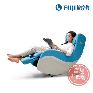 【FUJI】愛沙發按摩椅