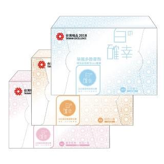 【白的確幸】無菌衛生棉-清新系列(日用任選)