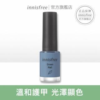 【innisfree】自然主義指甲油 15