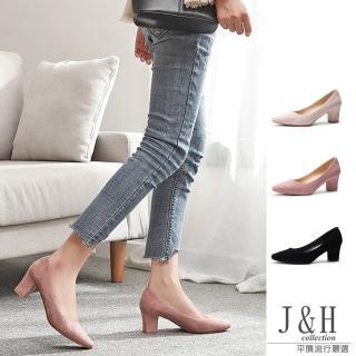 【J&H collection】典雅簡約素面方頭高跟鞋(現+預  米色 / 粉色 / 黑色)