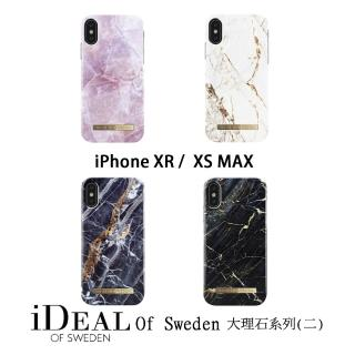 【iDeal Of Sweden】iPhone XR/ Xs Max 北歐時尚瑞典流行手機殼 保護殼(大理石系列二)
