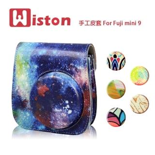 【Wiston】手工皮套 For Fuji mini 9拍立得相機