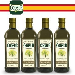 【Coosur 山富】玄米油 1000ml*4(西班牙米其林主廚推薦使用)